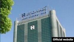بانک صادرات یکی از سه بانک ایرانی است که با «لویدز» همکاری کرده است.