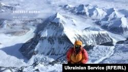 Uticaj zemljotresa smanjio je visinu Everesta