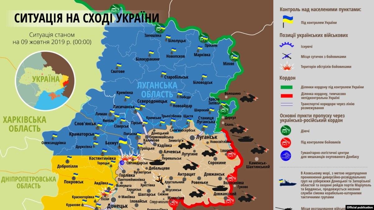 Ситуация в зоне боевых действий на Донбассе 9 октября – карта