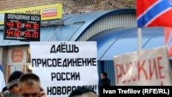 """Putin sada uviđa da je ruska ekonomija žestoko pogođena sankcijama, da ljudi iz njegovog okruženja ne mogu da putuju na Zapad, kao i da nije ostvariv projekat """"Donbas"""", odnosno odvajanje istoka Ukrajine od ostatka zemlje."""