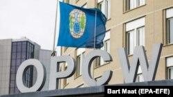 Гаагадағы Химиялық қаруға тыйым салу жөніндегі халықаралық ұйымның бас кеңсесі.