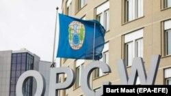 Логотип на офісі Організації за заборону хімічної зброї, Гааа, Нідерланди