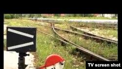 """TV screen shot iz dokumentarnog filma """"Vozovi svirači"""""""