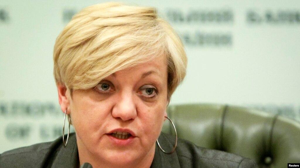 Міжнародні резерви України виросли на77%,— Гонтарева
