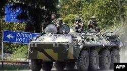 Російські війська в Грузії, серпень 2008 року