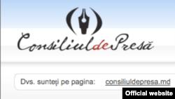 Consiliul de Presa website logo