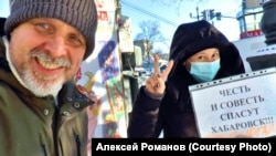 Протесты жителей Хабаровского края, декабрь 2020 года