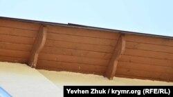 Свес крыши