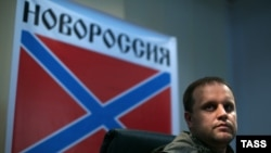 Pavel Gubarev, a separatist leader, speaks during a news conference in the eastern city of Donetsk.