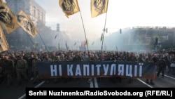 Учасники маршу на Майдані Незалежності
