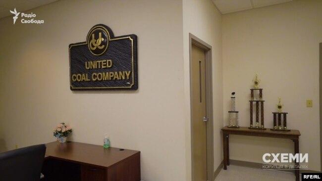 «Схеми» звернулися з офіційними запитами до компанії «United coal company» та Управління з охорони праці у США, але відповіді так і не отримали