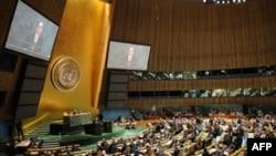 На ежегодной сессии Генассамблеи ООН, открывшейся в Нью-Йорке, идет политическая дискуссия на злободневные темы, волнующие мир