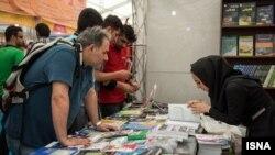 İran Berne Konvensiyasını imzalamasa da hər il Tehran Beynəlxalq Kitab Yarmarkası keçirir