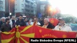 Üsküp şeerinde nazıcılar, Makedoniya, 28 fevral 2017 senesi
