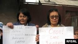 Қазыбековтар отбасы қазақстандық билікке сенбейді. Алматы, 6 қараша 2008 ж.