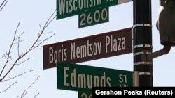 In Washington, Russian officials had made clear their dislike of the effort to name a Boris Nemtsov plaza in front of the embassy there.