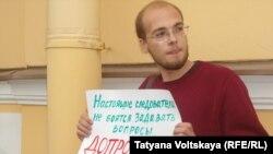 St.Petersburg: picket in support of Oleg Kashin (September 18, 2015)