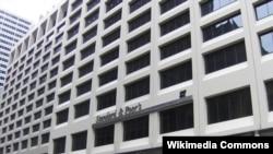 Здание рейтингового агентства Standard & Poor's