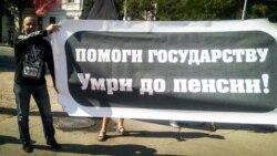 Красный Крым: коммунисты вернутся во власть? | Радио Крым.Реалии