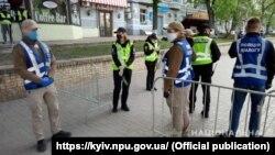 Поліція закликає учасників й організаторів заходу дотримуватися вимог чинного законодавства, не порушувати громадський порядок і дотримуватися карантинних обмежень