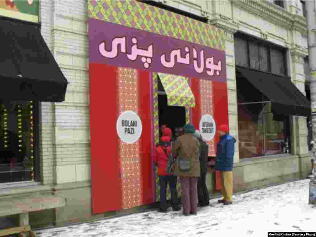 The Afghan version of Conflict Kitchen's storefront