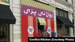 """""""Ошхонаи ҷанг"""", ё Conflict Kitchen дар Питтсбург"""