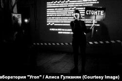 """Документальный спектакль """"Свидетели"""""""