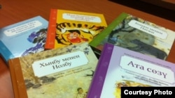Korean fairytales translated into Kyrgyz