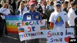 Učesnici poslednje gej parade u Podgorici