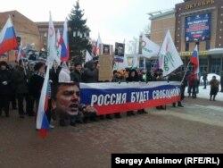 Марш памяти Бориса Немцова в Нижнем Новгороде