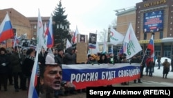 Начало марша памяти Бориса Немцова в Нижнем Новгороде