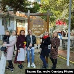 Каля ўваходу ў Беларускі парк у Стамбуле, 2020