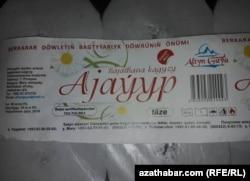 «Чедесная» туалетная бумага от фирмы «Altyn Gaya»