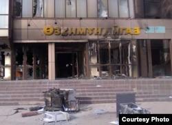 Сгоревшее здание «Озенмунайгаза».