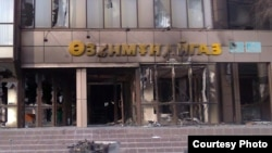 At least 16 civilians were killed in the unrest in Zhanaozen.