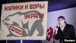 Лідер російських опозиціонерів Борис Нємцов, Москва, 5 грудня 2011 року