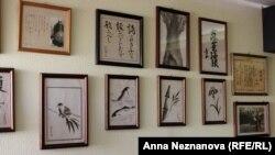 Рисунки Такеси Танаки