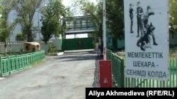 ҰҚК-нің Алматы облысы Үшарал қаласындағы шекара заставасы. 31 мамыр 2012 жыл.