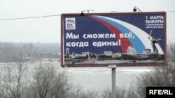 The ruling Unified Russia party is the most visible in its advertising.