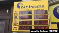 «Zaminbank»