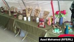السليمانية معرض بمناسبة يوم البيئة