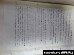 Язэп Каранеўскі пра посьпехі ў беларусізацыі ў сярэдзіне 1920-ых гадоў