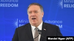 U.S. -- U.S. Secretary of State Mike Pompeo delivers the keynote address during the second Ministerial to Advance Religious Freedom in the Loy Henderson Auditorium of the State Department in Washington, July 19, 2019