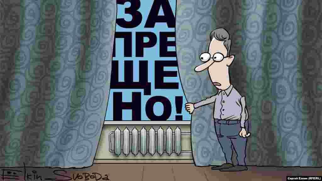 Російська дійсність очима російського художника Сергія Йолкіна