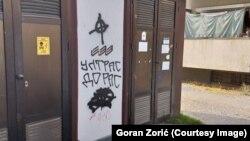 Bosniya-Herseqovinada neo-nasistlərin simvolları