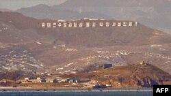 На границе между Южной Кореей и Северной Кореей.
