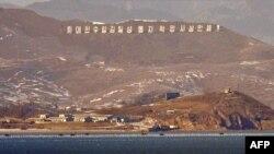 Солтүстік Корея мен Оңтүстік Корея арасындағы шекарада. (Көрнекі сурет.)