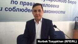 Инспектор по труду профсоюзной организации нефтесервисного предприятия Oil Construction Company (OCC) Нурбек Кушакбаев. Алматы, 25 ноября 2016 года.