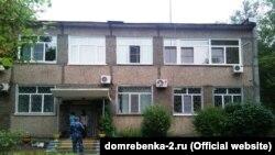 Дом малютки в России. Иллюстративное фото.