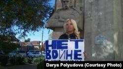 Громадська активістка Дарина Полюдова, 8 жовтня 2015 року